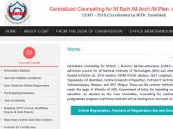 Ccmt 2016 Registrations Begin Apply Online