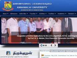 Online Application Facilities Annamalai University