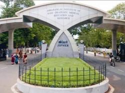 Jipmer Puducherry Recruitment 111 Senior Residents Posts