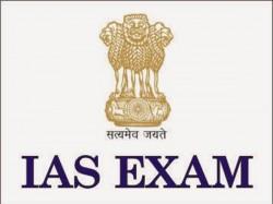Shankar Ias Academy Free Coaching Classes Government Exams