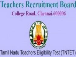 Dateline Extended Graduate Teachers Certificate Verification