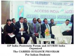 Vetri Nichayam Career Guidance Programme