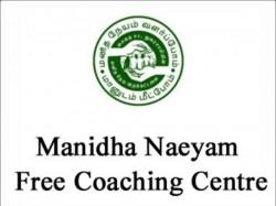Manidha Naeyam Free Coaching Centre Entrance Exam 7th May