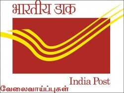 India Post Recruitment 2017 Across India