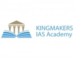 Kingmakers Ias Academy Free Seminar Class