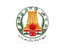 Tamilnadu Government Rs 124 Crores Financial Allocation Schools