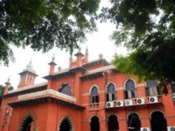 Postgraduate Teacher Post Case Demanding The Cancellation