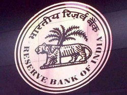 Rbi Recruitment 2017 Officers