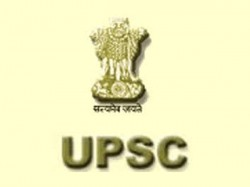 Civil Services Examination Results Were Released Yesterday