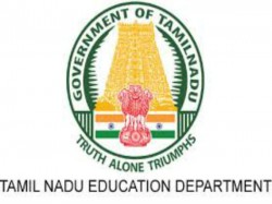 Admit Card For Diploma In Elementary Education