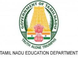 Education Minister Announcement For Part Time Teacher