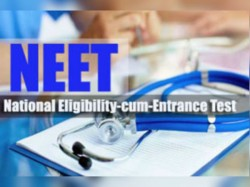 Neet Rank List Will Be Released July