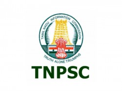 Practice Questions Tnpsc Aspiants