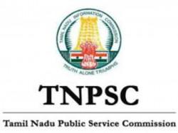 Tnpsc Current Affairs Questions For Aspirants