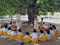 Notification Of National Institution Of Public Cooperation Child Development