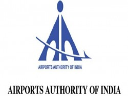 Job Notification Of Airport Authority Of India