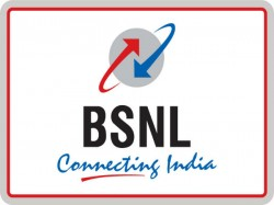 Bsnl Job Recruitment