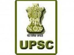Job Notification Of Upsc
