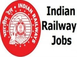 Job Notification From Railway Recruitment