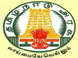 Chennai University Golden Jubilee Speech Of Tamil Nadu Government