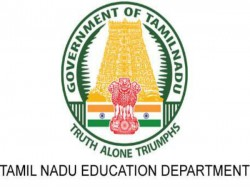Kamaraj Award For Students