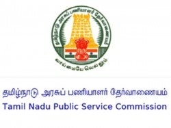 Group 4 Notification Declared By Tnpsc