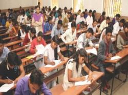 Gk Bank For Exams