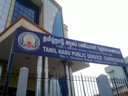 Tnpsc Board Gave Explanation For Issues