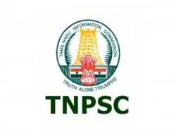 Tamil Practice For Aspirants
