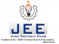 Jee Entrance Exam Help To Get Job Best Study Course