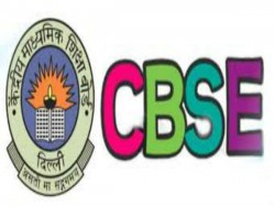 Cbse Class 10th And 12th Date Sheet