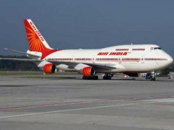 Job Opportunity Of Airindia