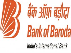 Job Opportunity Bank Baroda