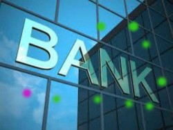 Bank Reform In India