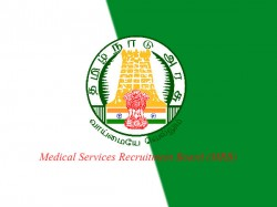 Tamil Nadu Mrb Recruitment 2018 For 73 Medical Officers