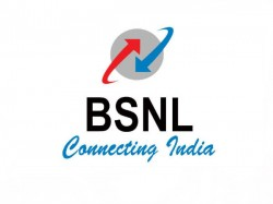 Bsnl Recruitment Notification For Inquiry Officer Posts