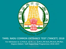Tancet 2018 Date Announced