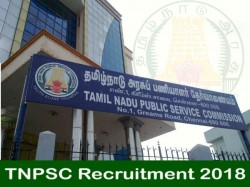Tnpsc Recruitment 2018 For 805 Horticulture Officers