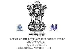 Indian Institute Handloom Technology Invites Application For Various Post