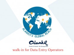Alankit Limited Walk In For Data Entry Operators