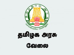 Tn Irrigated Agriculture Modernization Project Invites Application For Various Post