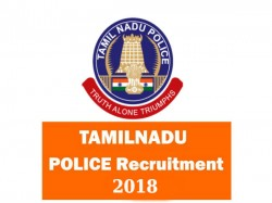 Tamilnadu Police Invites Application For Various Post