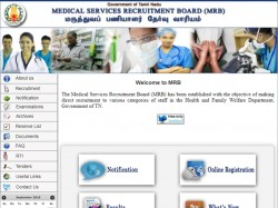 Mrb Tamil Nadu Recruitment 2018 Apply Online 1884 Assistant