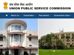 Upsc Engineering Services 2019 Notification Issued At Upsc