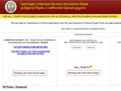 Tn Si Finger Print Si Exam Apply Date Extended