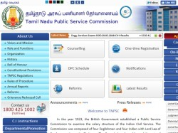 Tnpsc Recruitment 2018 Mass Interviewer Posts