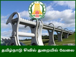 Tnpsc Recruitment 2018 13 Architectural Assistants