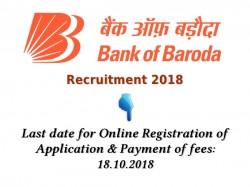 Bank Baroda Recruitment 2018 Apply Soon