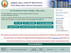 Tnpsc Recruited The Post Technical Assistant Air Conditioning Gas Plant