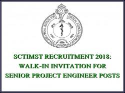 Sctimst Recruitment 2018 Walk In Invitation Senior Project